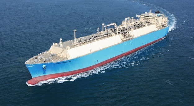 Pictured: MAERSK MAGELLAN, DFDE vessel in the Maersk LNG fleet