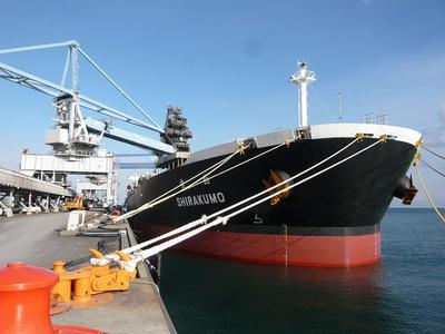 Shirakumo coal carrier