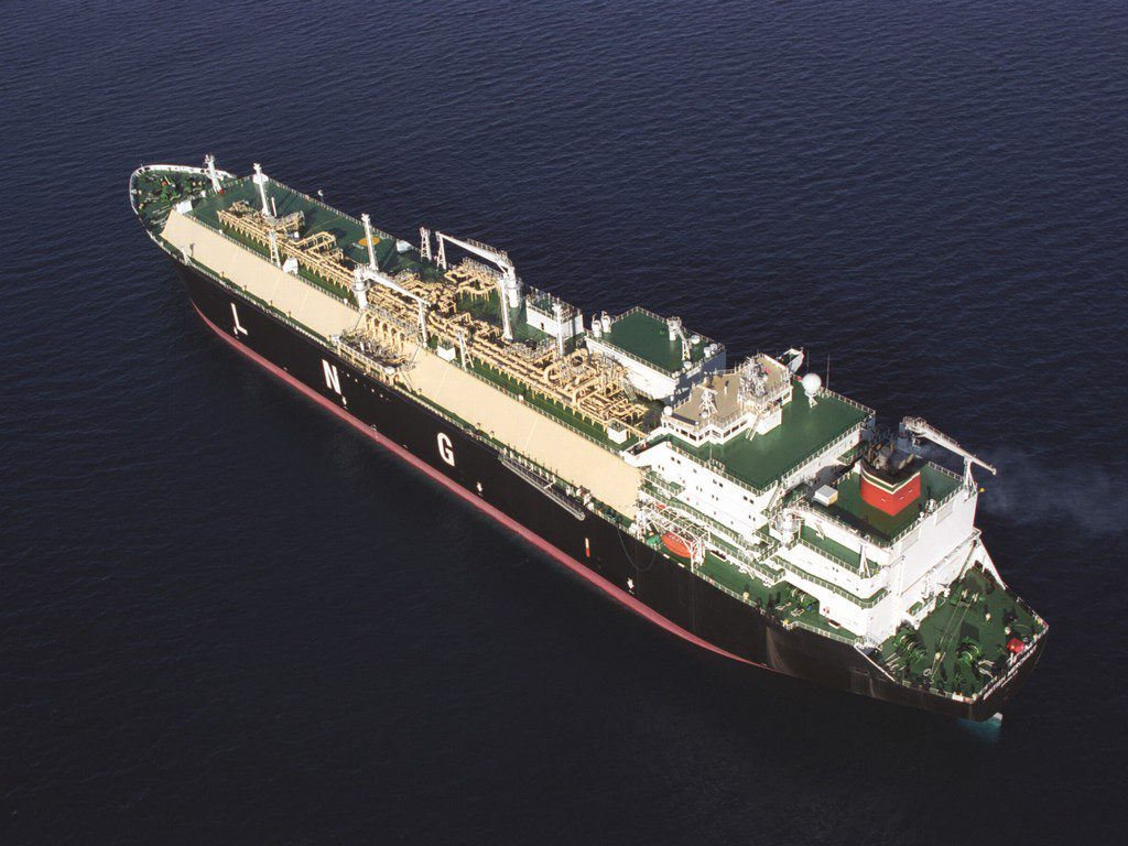 british merchant LNG bp