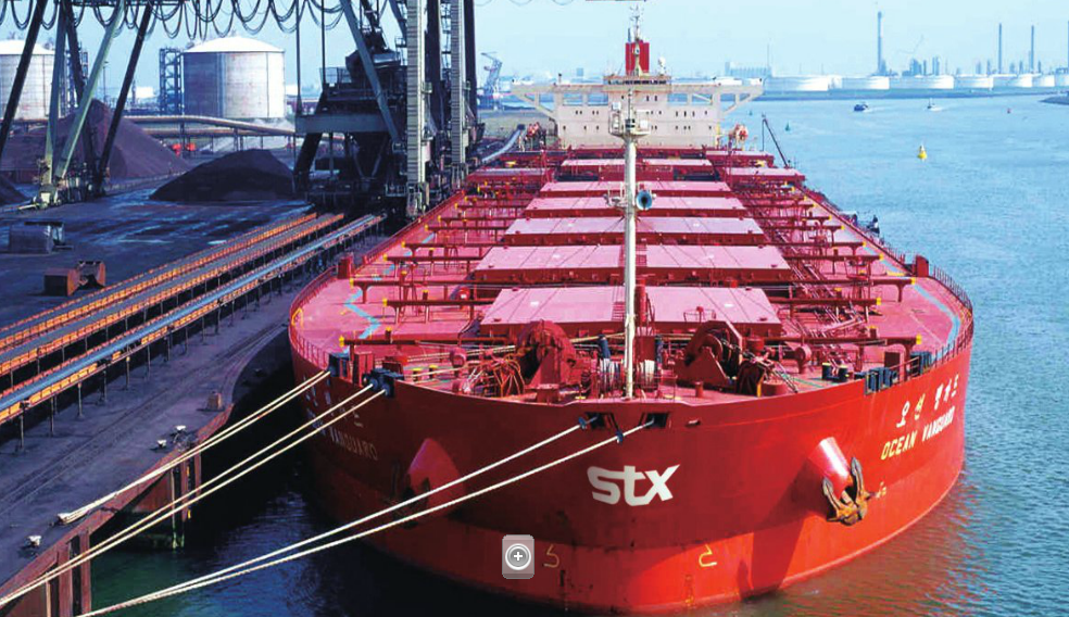 STX Pan Ocean Vanguard