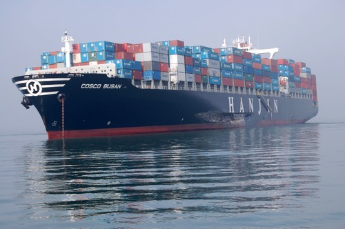 The NTSB's investigation into the 2007 Cosco Busan allision was one of 5 incidents the NTSB looked into prior to the this week's recommendation.