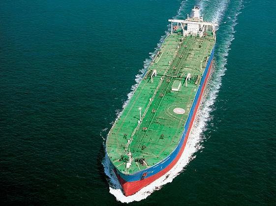 VLCC Ovatella shell supertanker