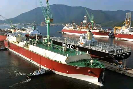 mozah lng carrier samsung heavy industries