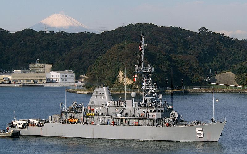 USS Guardian minesweeper