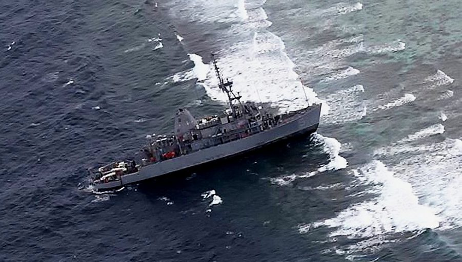 uss guardian aground
