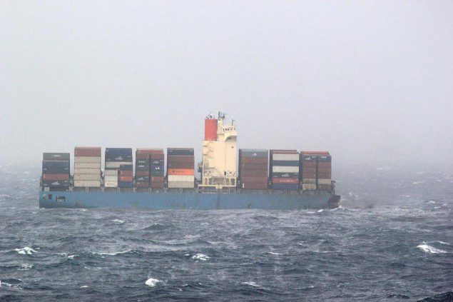 Both fore and aft sections set adrift in the Indian Ocean. Image credit: MRCC