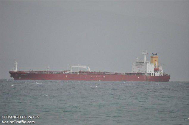 mt salamis tanker