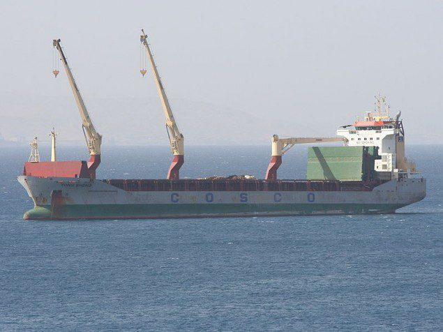 File photo of the MV Yong Sheng.